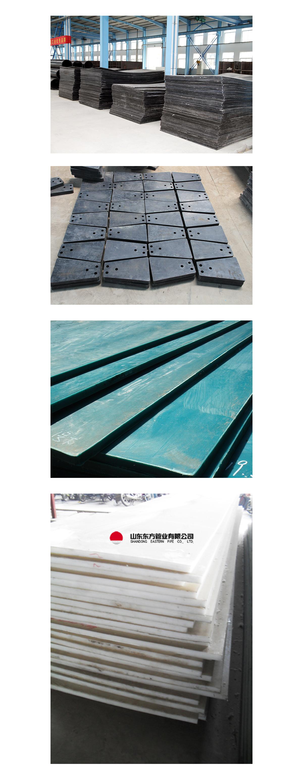 超高分子量聚乙烯板材1.png