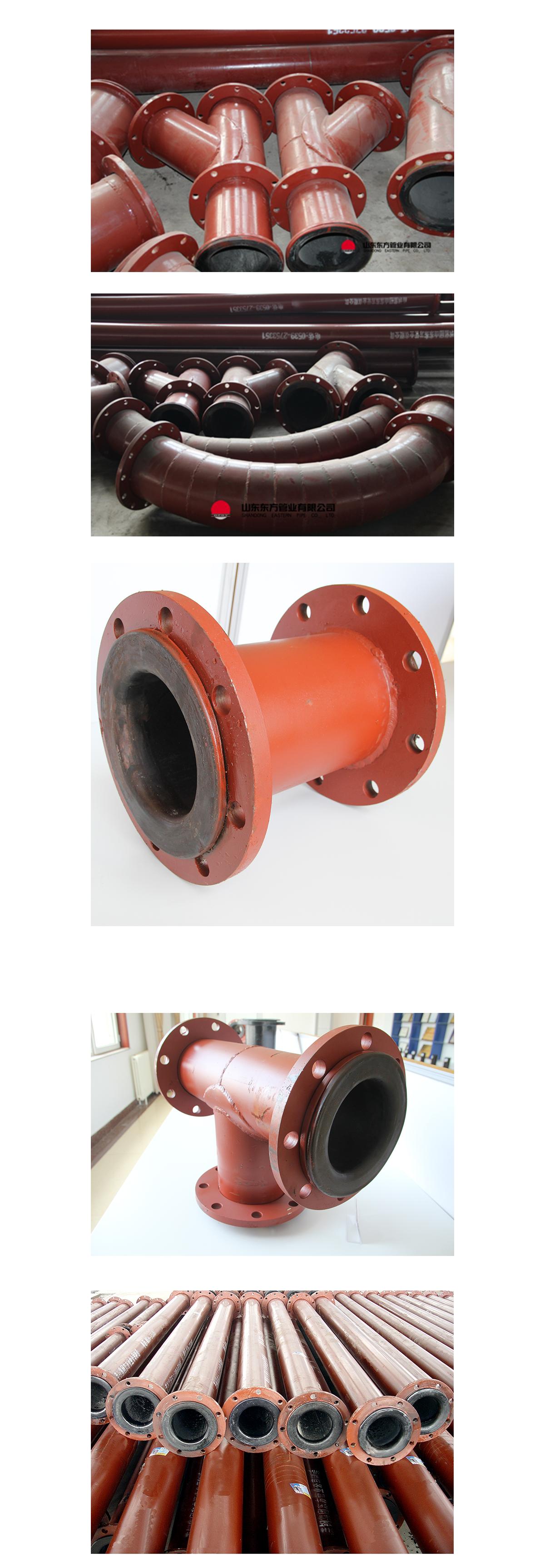 钢衬超高分子高压复合管材(重点)1.png